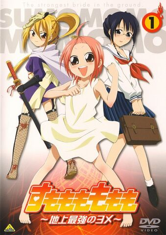 File:DVD 1.jpg