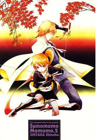 File:Iroha and Hanzou.jpg