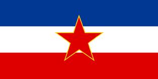 SocialistYugoslaviaFlag
