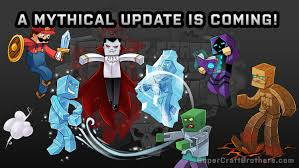 File:Mythical update.png
