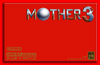 File:Mother 3.jpg