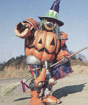 Prz-vi-pumpkinsorceror