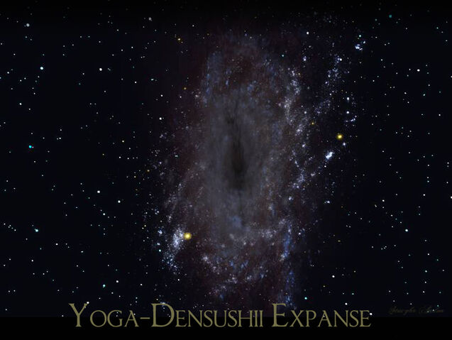 File:Planetarium Yoga-Densushii-Expanse.jpg