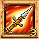 File:Spearattack 3.jpg
