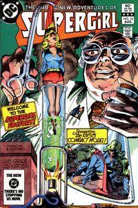 Supergirl 1982 10