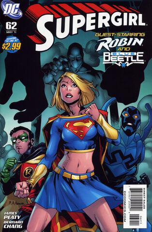 File:Supergirl 2005 62.jpg