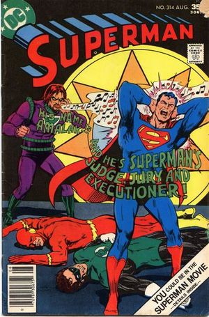 File:Superman Vol 1 314.jpg