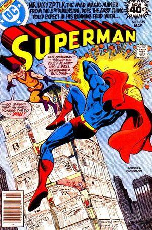 File:Superman Vol 1 335.jpg
