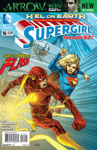 Supergirl 2011 16