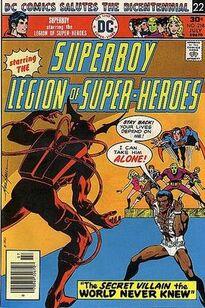 Superboy 1949 218