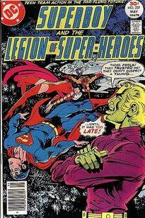 Superboy 1949 227