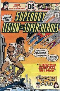 Superboy 1949 216