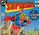Supergirl (1982)