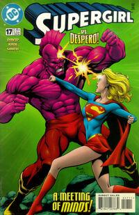 Supergirl 1996 17