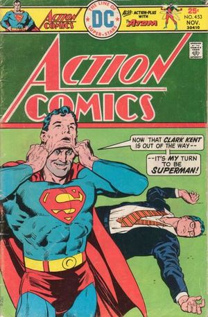 File:Action Comics Issue 453.jpg