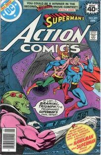 Action Comics Issue 491