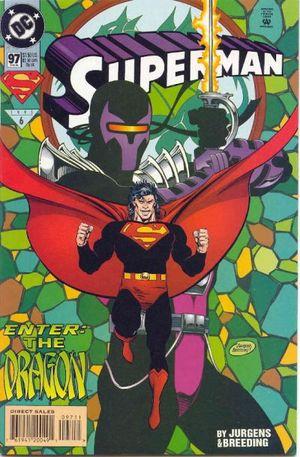 File:Superman Vol 2 97.jpg