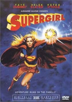 File:Supergirl2.jpg