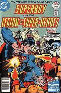 Superboy 1949 225