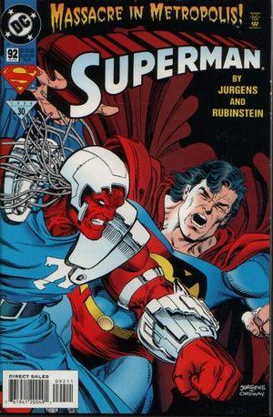 File:Superman Vol 2 92.jpg