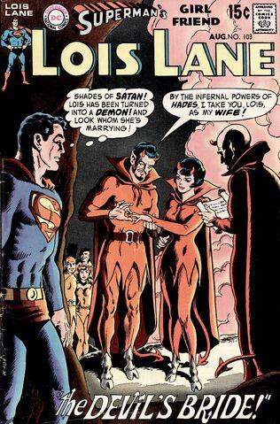 File:Supermans Girlfriend Lois Lane 103.jpg
