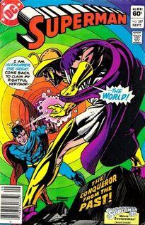 Superman Vol 1 387