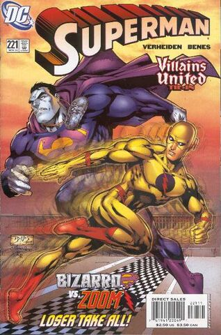 File:Superman 221.jpg
