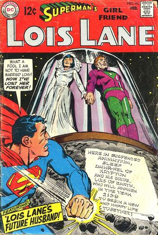 File:Supermans Girlfriend Lois Lane 090.jpg