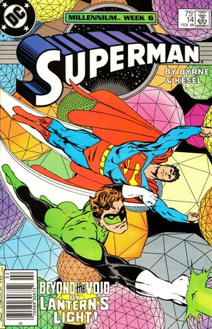 File:Gl-superman14.jpg