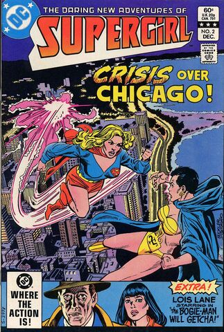 File:Supergirl 1982 02.jpg