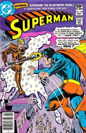 File:Superman Vol 1 359.jpg
