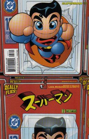 File:Superman Vol 2 177.jpg