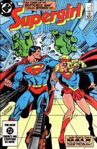 Supergirl 1982 21
