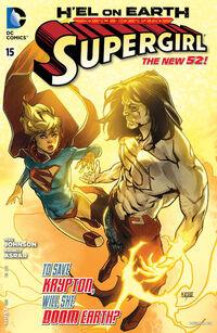 Supergirl 2011 15