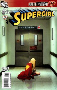 Supergirl 2005 49
