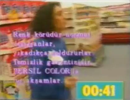 File:Supermarket (Turkey)-076.png