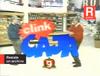 Clink Caja-001