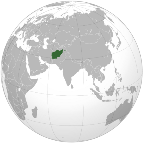 File:541px-Afghanistan (orthographic projection) svg.png