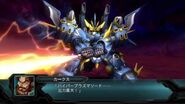 Super Robot Taisen OG 2nd ~Eulid All Attacks~