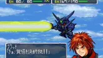 Super Robot Wars 64 - Earthgain All Attacks