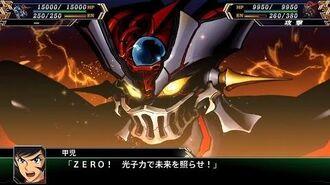 スーパーロボット大戦V マジンガーZERO 全武装