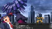 Super Robot Taisen OG Saga- Masou Kishin 2 Revelation of Evil God- Zamzeed All Attacks