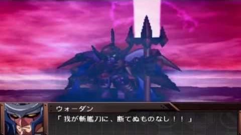 Super Robot Taisen OG Gaiden FBM ~Thrudgelmir All Attacks~