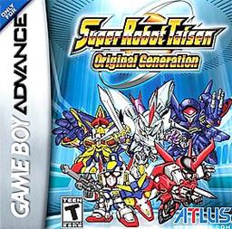 File:Super Robot Taisen - Original Generation Coverart.png