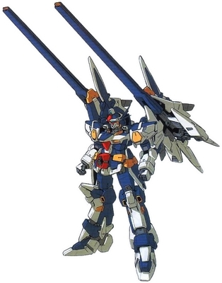 File:R-Gun Powered.jpg