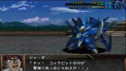 Super Robot Taisen OG Gaiden FBM ~Valsion Kai All Attacks~