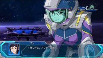 スーパーロボット大戦OG ムーン・デュエラーズ プファイルIII 全武装
