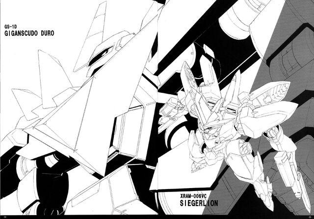 File:Strike (6).jpg