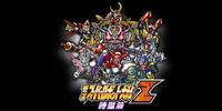 Super Robot Wars Z3