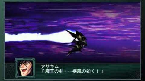 SRW Z2 Chapter Regeneration - Shurouga All Attacks